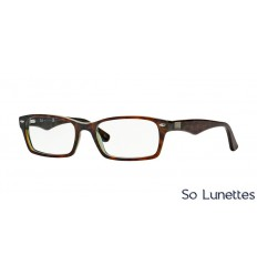 b4f4d2cb3b8f2 Lunettes de soleil Ray-ban hommes et femmes - So-Lunettes