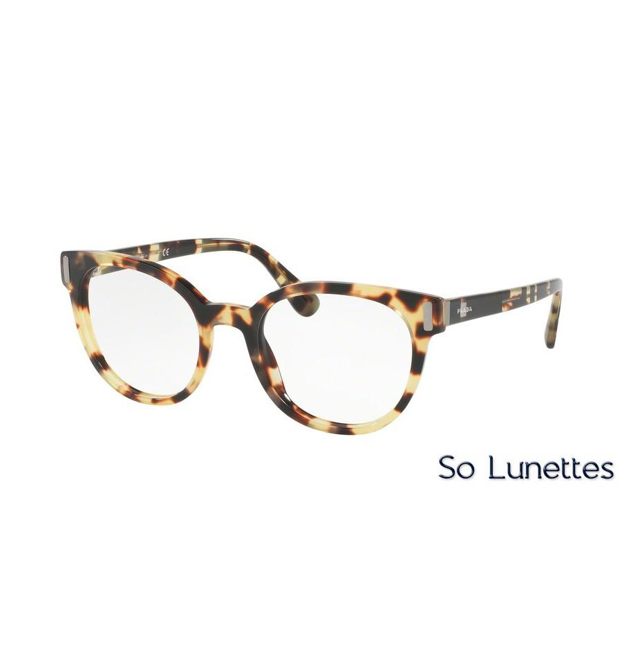 monture lunette ecaille femme,toute les marque de lunette de