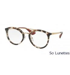 lunettes de vue prada pas cher garantie 1 an so lunettes. Black Bedroom Furniture Sets. Home Design Ideas